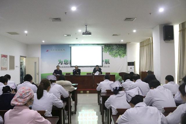河南信合医院:高度重视,严密部署,全力做好疫情防控工作