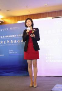 医学大咖齐聚上海  维元医疗携功能医学闪耀东方