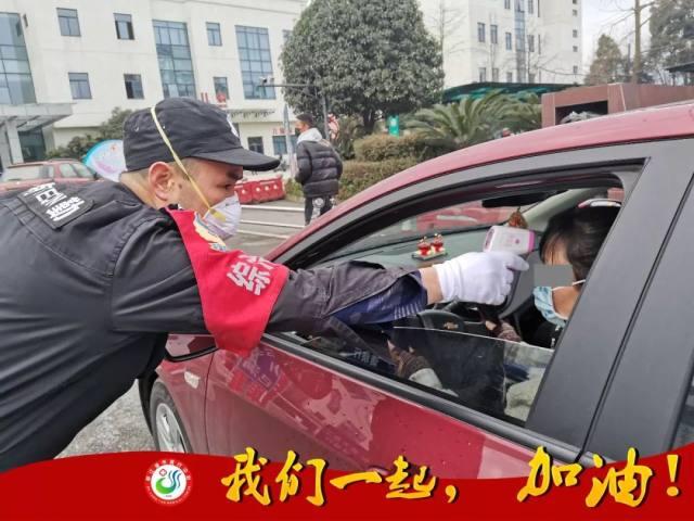 都江堰市医疗中心:这场战「疫」,温暖有您!