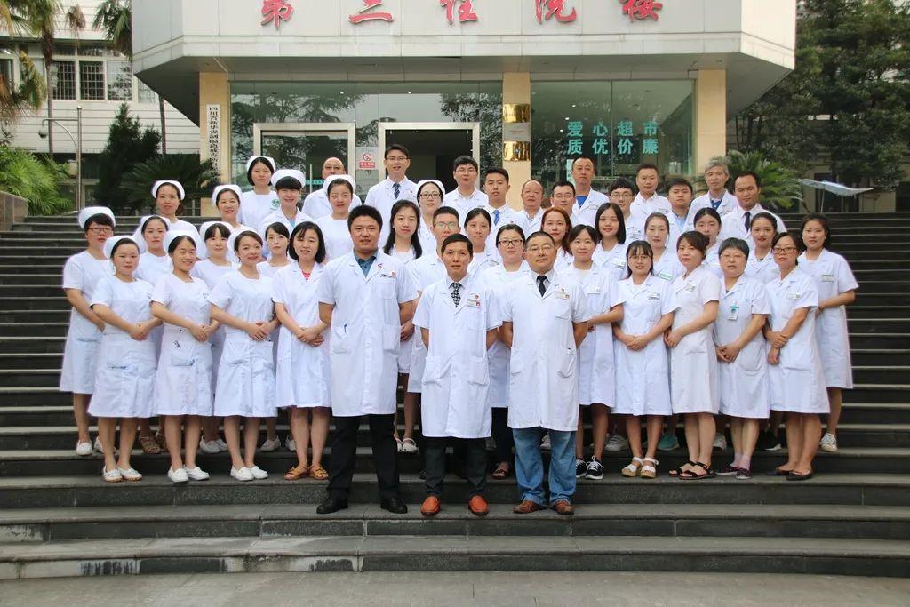 绵阳市第三人民医院成为绵阳首家「中国康复医学会科普示范基地」