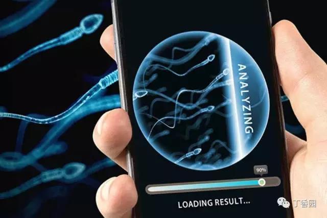 我同你港!智能手机现在都能测精子了……