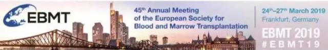 陆道培医疗团队参加第 45 届欧洲血液和骨髓移植学会年会