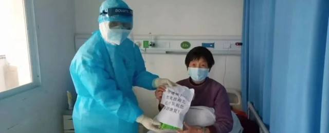 漳州正兴医院:来金银潭医院工作的这些日子