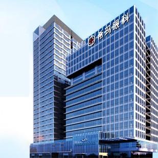 首届希玛眼科国际高峰论坛在深圳成功召开
