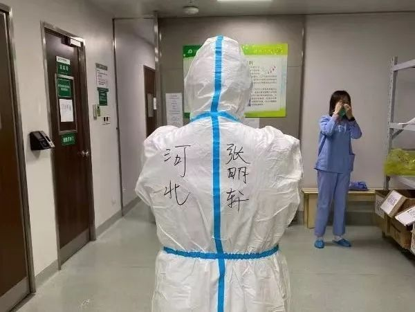 刚刚!这 5 名河北医大一院党员和积极分子在武汉战斗 3 天后,这样说