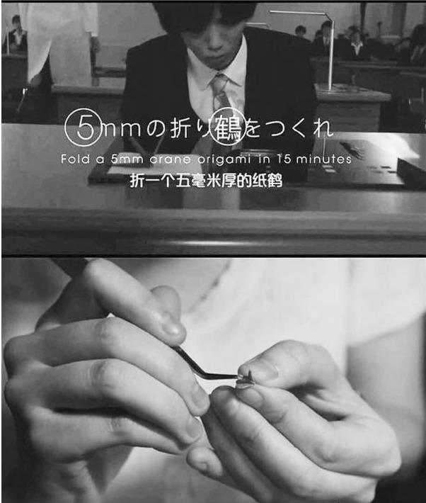 4-5 晚新闻:日本外科医生考试要折 5 毫米厚纸鹤