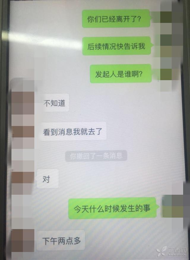 深圳医生为「讨规培补贴」在市委门口集体「奔走呼吁」