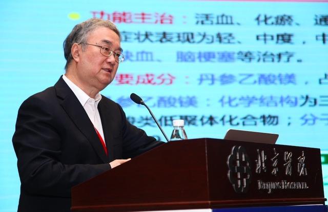北京医院:助力中国诊疗标准 成立临床试验研究中心