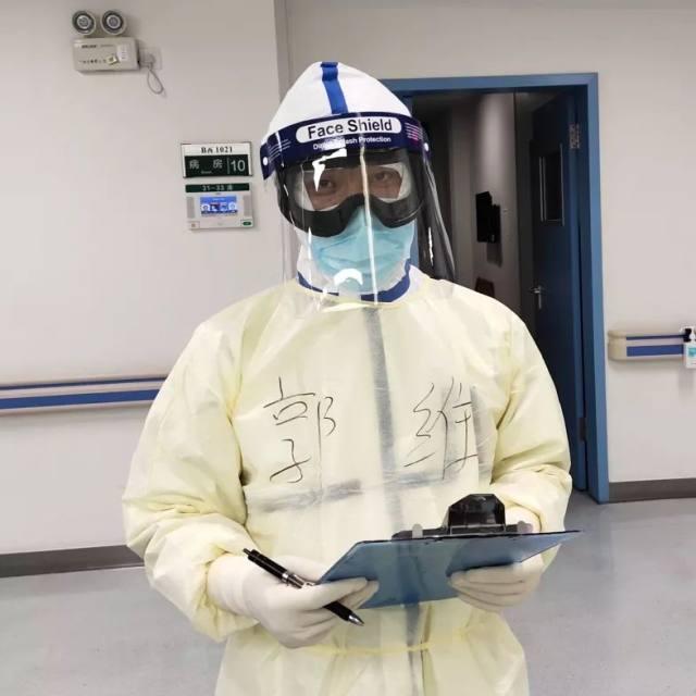 北京大学人民医院援鄂医疗队前线纪实