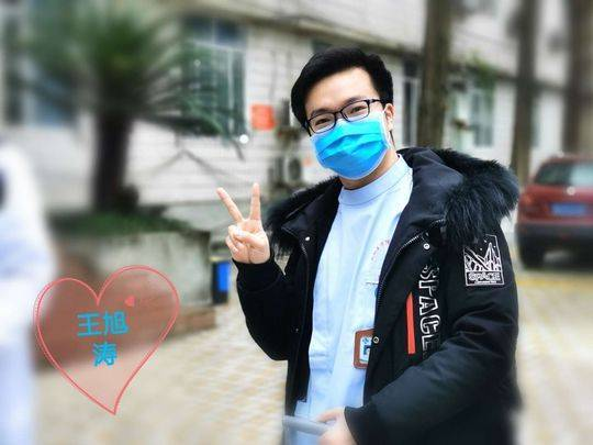 一个在武汉 一个在成都 90 后情侣并肩战「疫」第一线