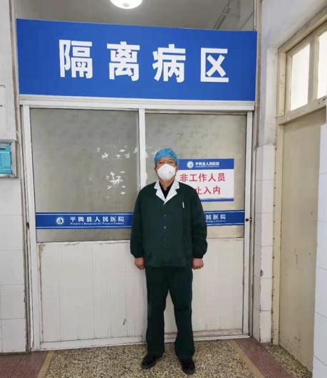 「我们没有退路,唯有坚定前行 」——记平舆县人民医院感染性疾病科主任张竟臻