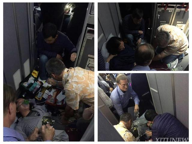 西安交大一附院专家万米高空上演生死救援