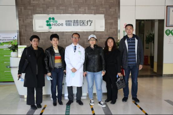 北京协和医院专家莅临北京霍普医院参观考察