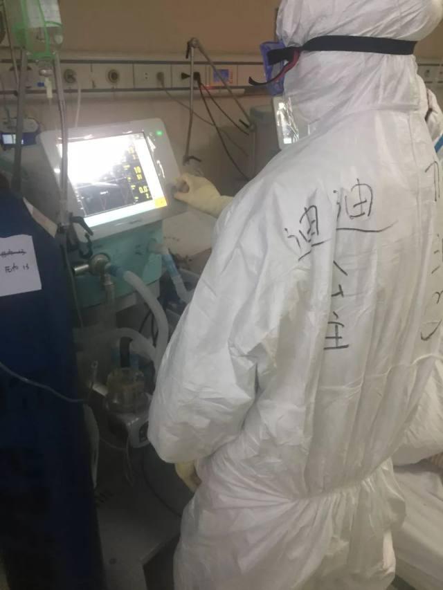 杨浦区中心医院援鄂医疗队得到患者的肯定认可