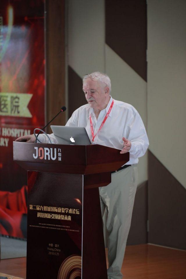第二届九如城国际康复学术论坛盛大召开,剑指康复机器人研发新高地