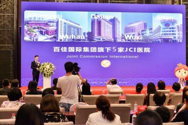百佳国际集团 JCI 认证再下一城,医院质量建设获高度肯定