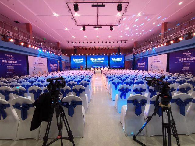 2018 社会办医创新模式高峰论坛隆重举办 共话非公医疗发展新机遇