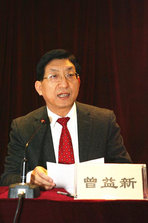 原北京协和医学院校长曾益新任北京医院院长