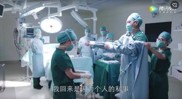 《外科风云》——论主治医生的一百种 shi 法