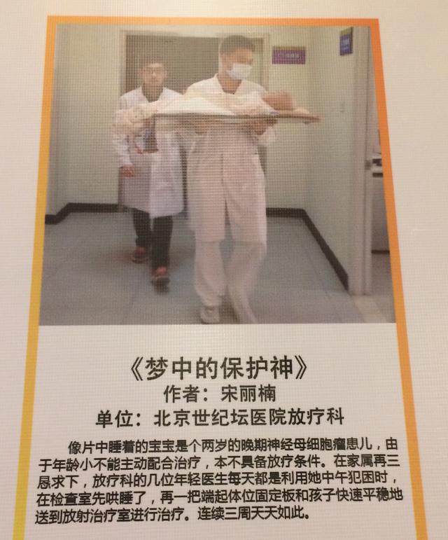 中国医师宣言十周年:强调患者至上与终生学习