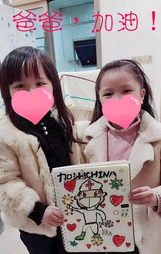 叙永县人民医院:一封来自武汉的家书,湿了眼眶。