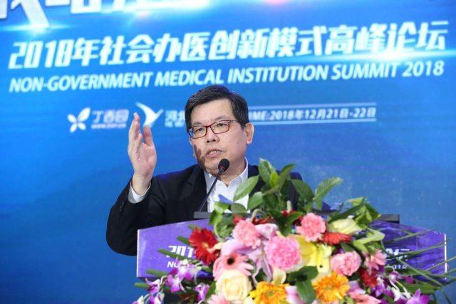 吴明彦秘书长:长庚医院的医疗品质管理