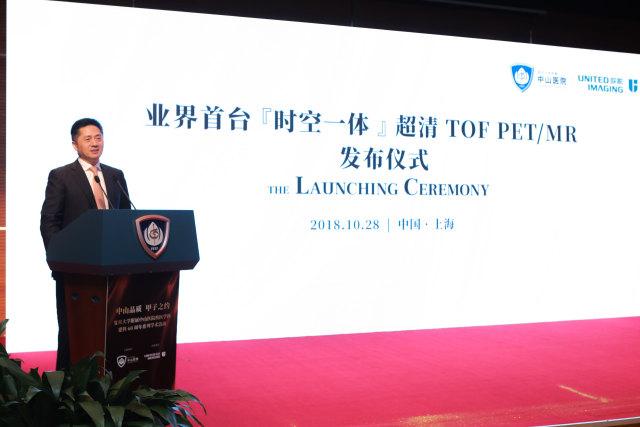 中山-联影再结硕果,国产首台PET/MR获证推向市场