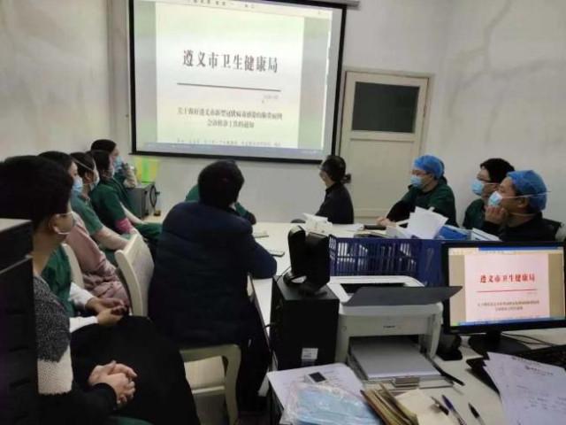 湄潭县人民医院感染科——抗击疫情 我们冲在最前线