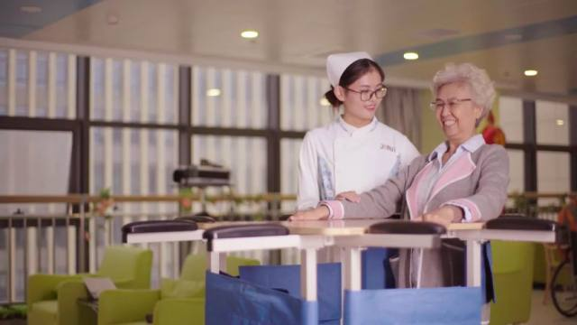 九如城集团荣获「健康中国(2019)·十大医养项目」