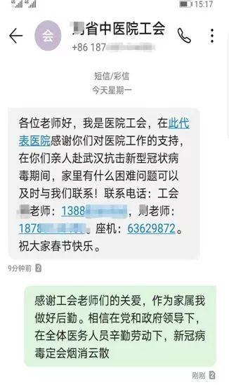云南省中医医院:最冷的冬天,流下最热的汗水