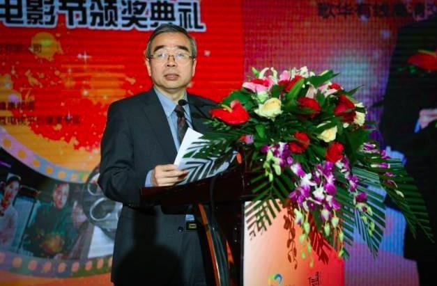 第二届全国卫生计生微电影节奖项揭晓