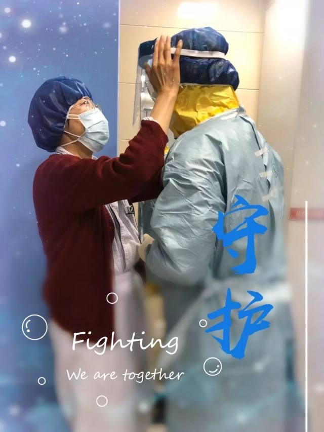 北大赵秀莉:你们救治患者生命,我全力保证你们安全