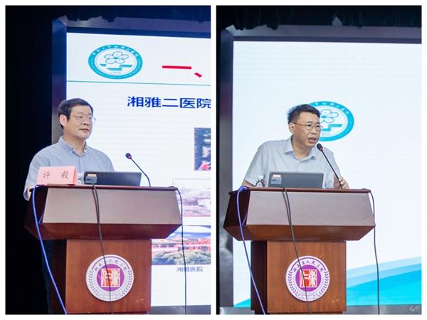 中南大学湘雅二医院在湖南省医院协会 2021 年「湘医情,文化雅」学术年会斩获多项荣誉