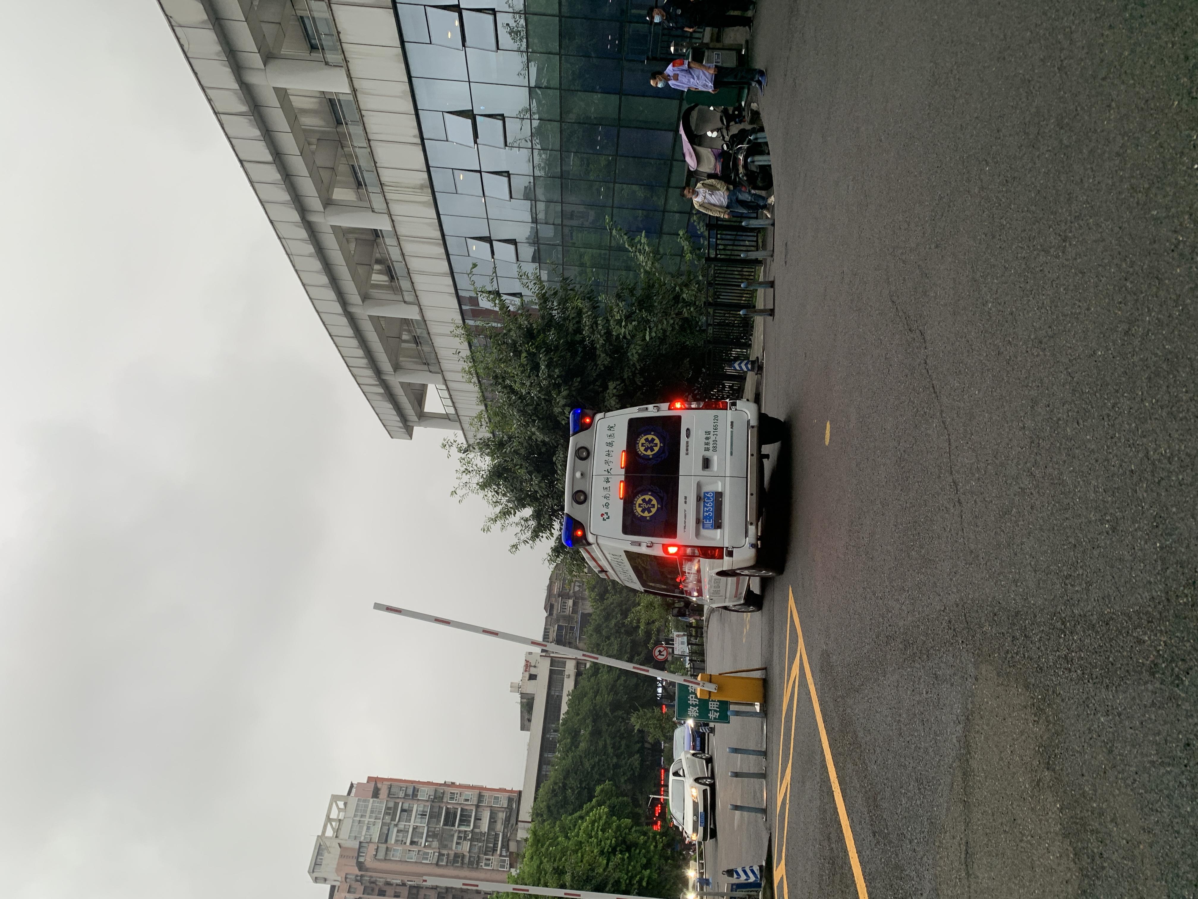四川泸县突发 6.0 级地震,西南医科大学附属医院紧急开展救援行动