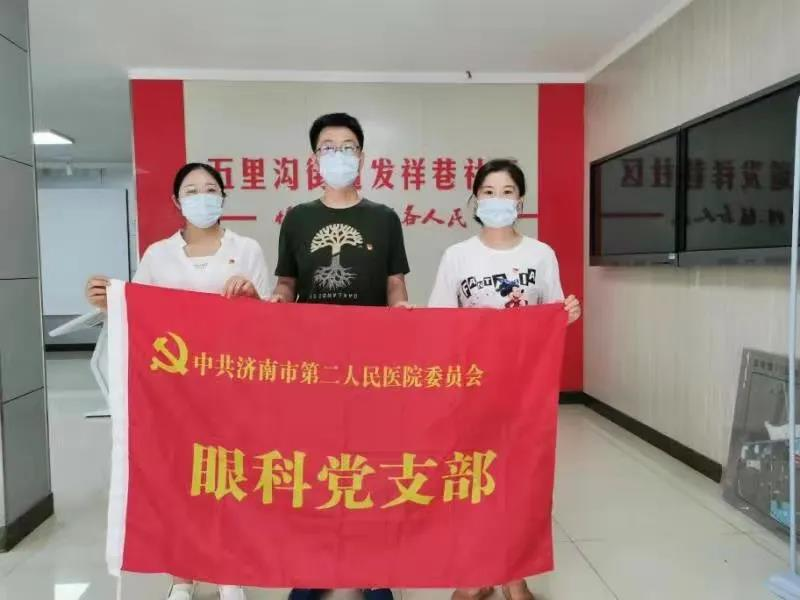 济南市第二人民医院眼科党支部开展「一盔一带」交通安全宣传教育活动