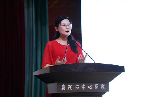 襄阳市中心医院召开「8.19 中国医师节」庆祝大会