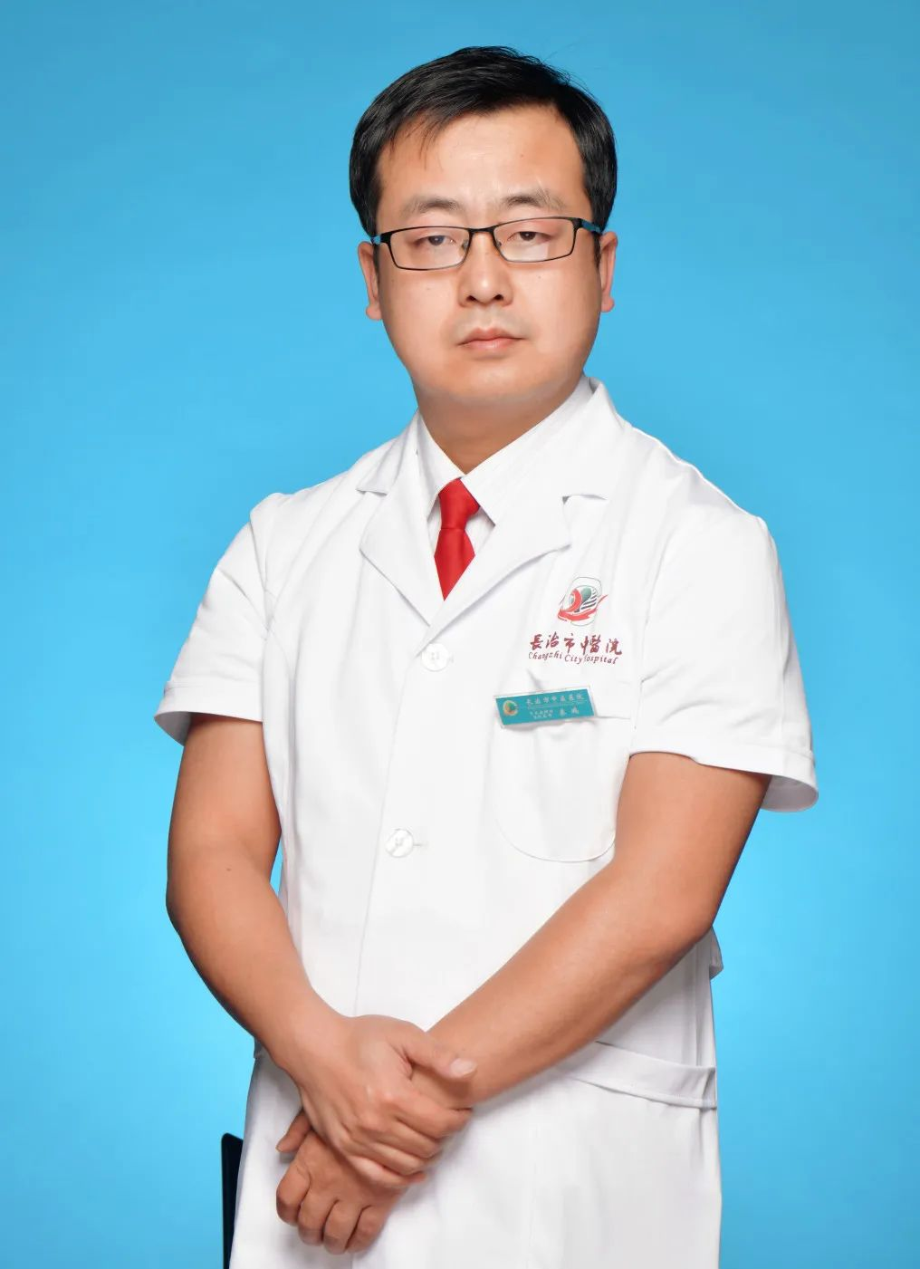 长治市中医医院秦鹏:心系患者 诠释医者仁心