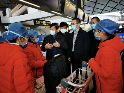 广西非公立医疗机构赴武汉援助医疗队出征