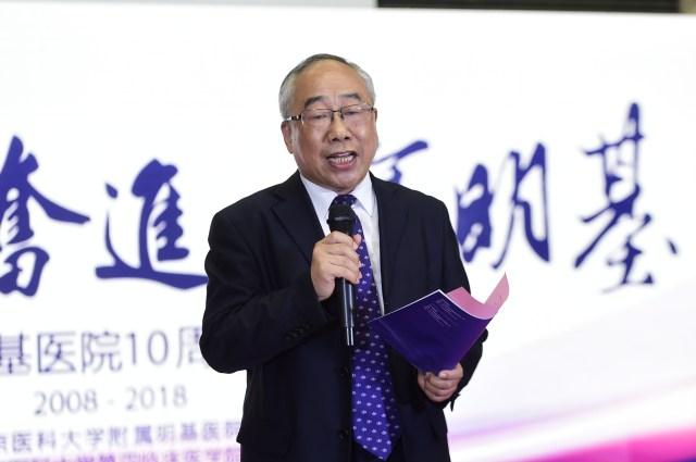 助力「健康中国」 共筑健康基石——明基医院十周年