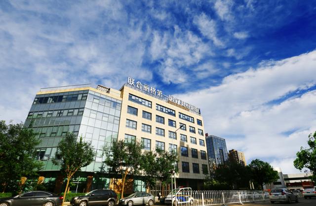 联合创始人邢新教授正式入驻联合丽格第一医疗美容医院