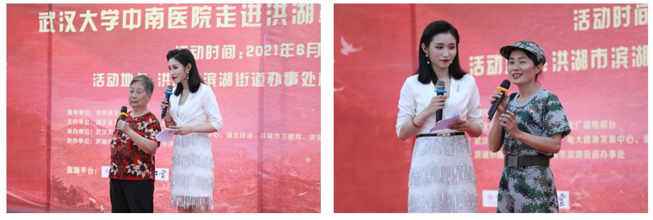 百年奋斗,医心向党 :武汉大学中南医院「红色医疗先锋队」走进洪湖革命老区