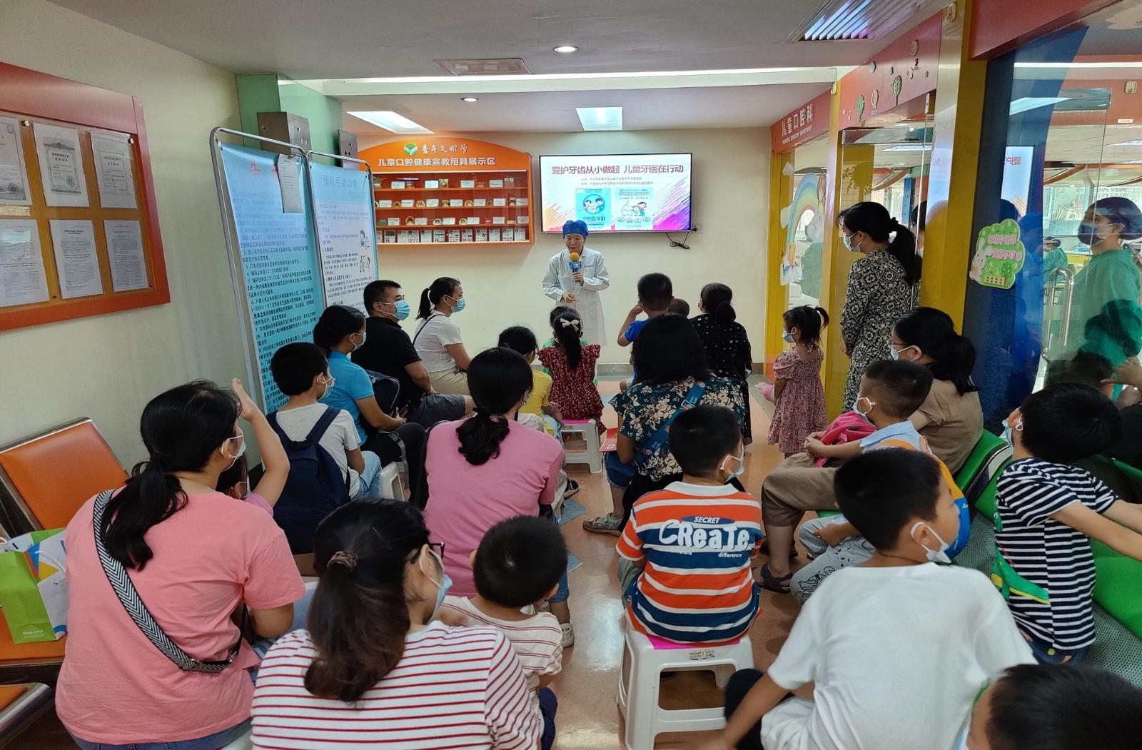 2021 年广西医科大学附属口腔医院儿童口腔科爱牙系列活动顺利进行
