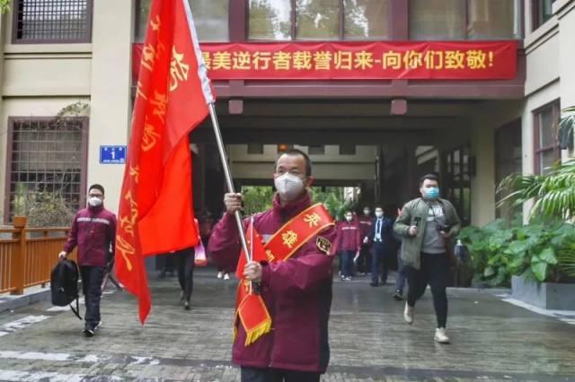 解除隔离!今天,涵江医院 2 位白衣战士到家啦!