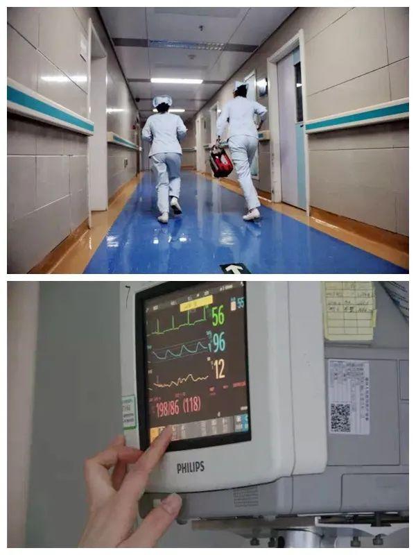 慧说郑医丨医院总值班的那些事