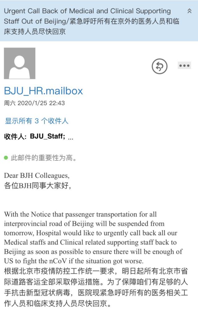 抗击疫情,北京和睦家医院一直在行动