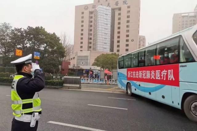 再出征!浙大邵逸夫医院 142 人援鄂医疗队奔赴武汉