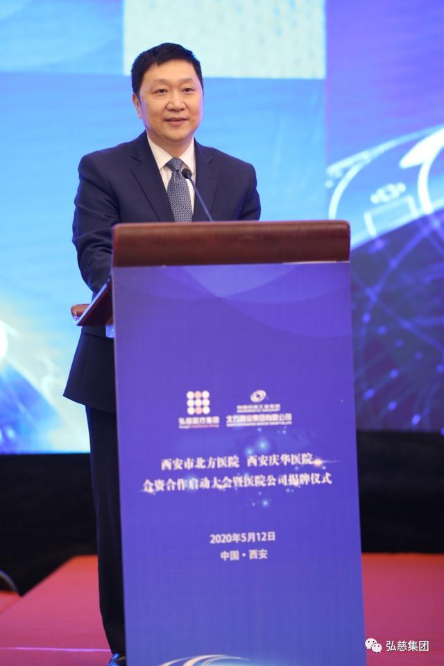 弘慈医疗集团与中国兵器工业集团北方置业集团合资合作圆满举行