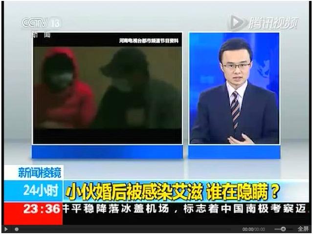 患者被查出 HIV 阳性,中国医生可不能告诉她男朋友