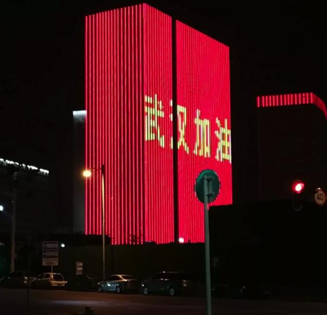 【友谊人在武汉】「援鄂」医生手记:武汉,我们日夜兼程守护你