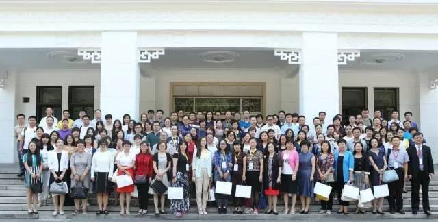 近两百名 HR 英杰齐聚首都  共话人力资源管理创新